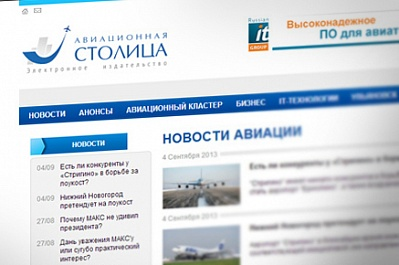"SEO-campaign of publishing house ""Aviation capital"""