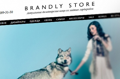 "Advertising of online store ""Brandly Store"""